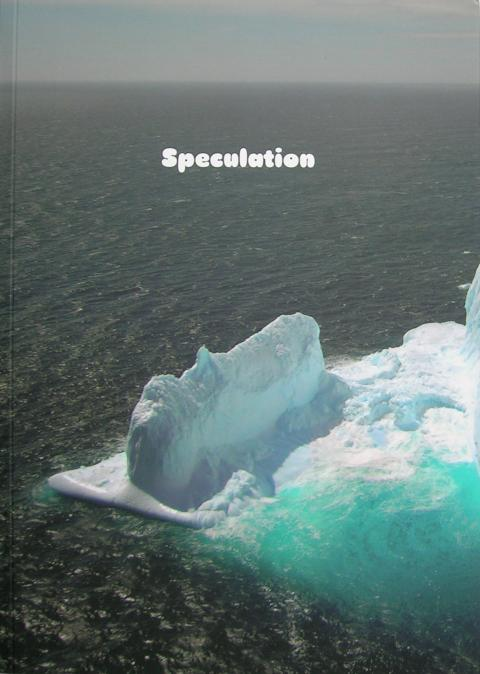 Book cover with image of an iceberg in the ocean.